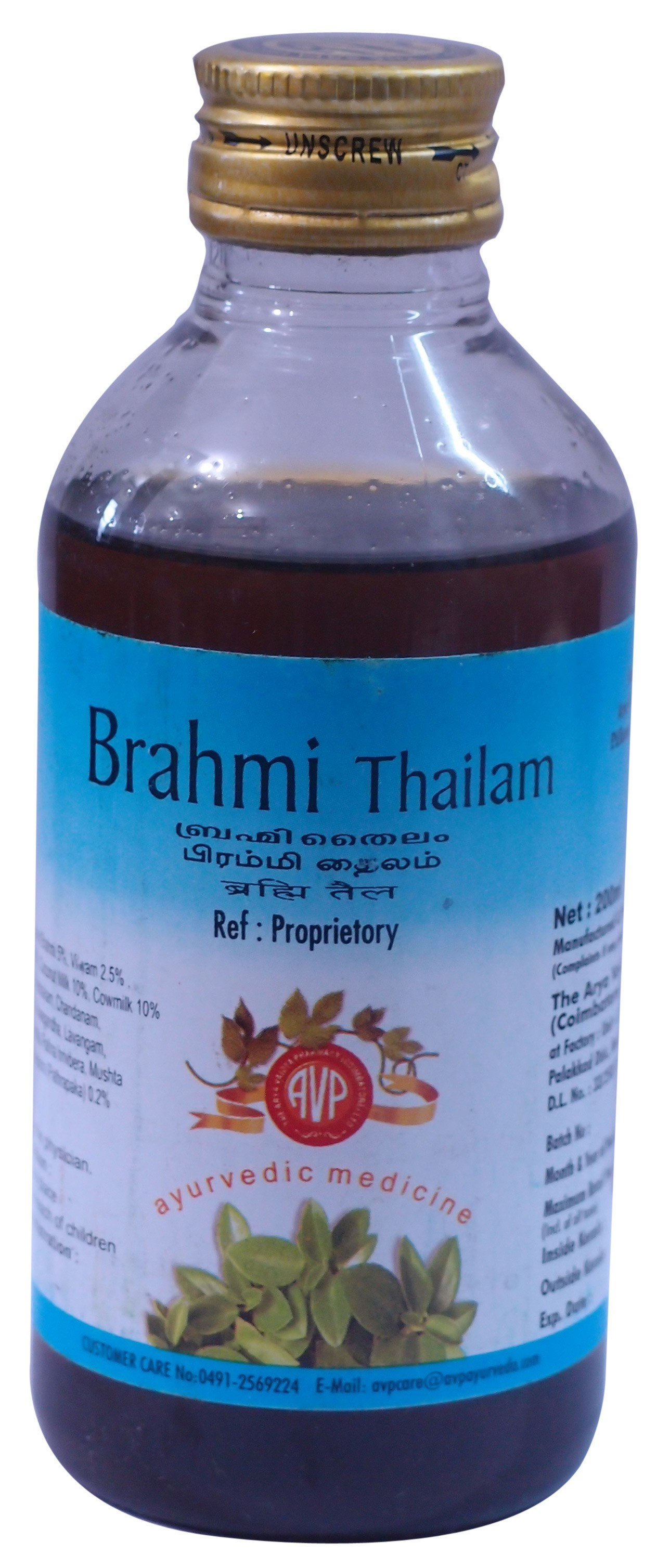 AVP - BRAHMI Thailam (200ml)