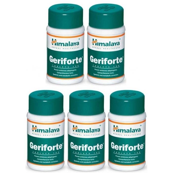 Himalaya GERIFORTE (5 paquets de 100 comprimés) - complément alimentaires Ayurvédique