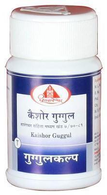 Dhootapapeshwar KAISHOR GUGGUL