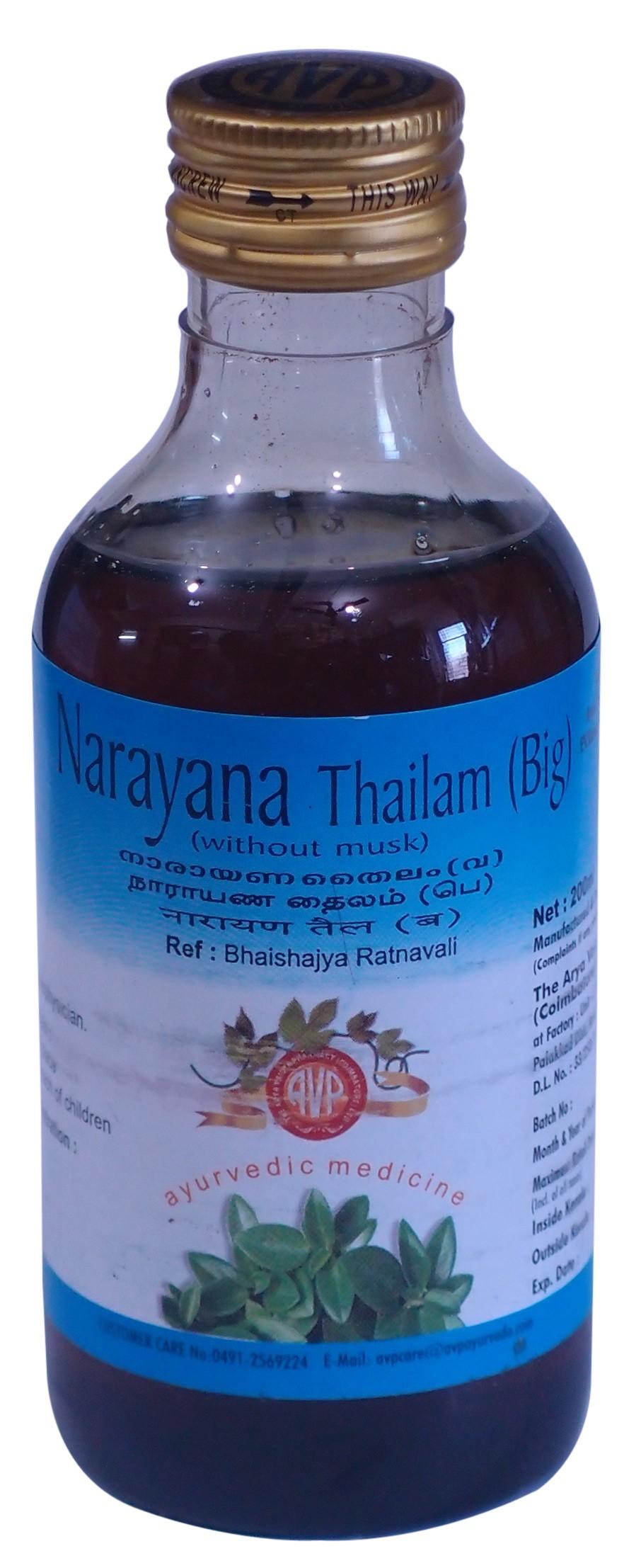 AVP - KAPHA (Mahanarayana) Thailam (200ml)