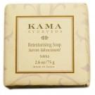 Kama Retexturing Soap (Navaa)