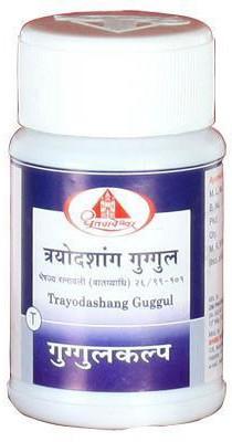 Dhootapapeshwar TRAYODASHANG GUGGUL